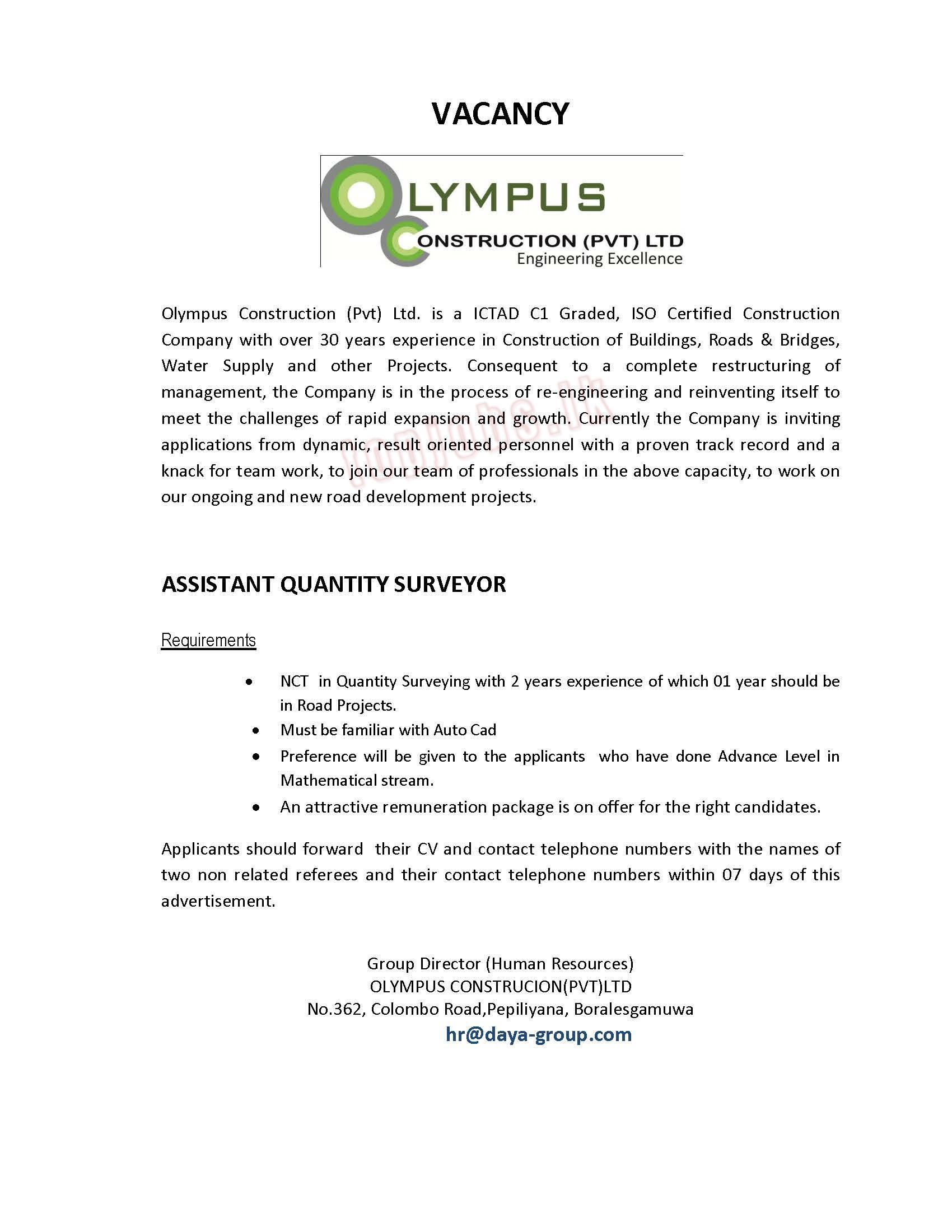 assistant quantity surveyor cv