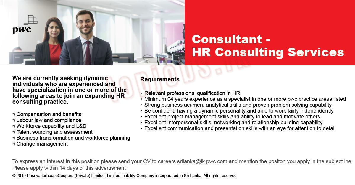 Consultant - HR Consulting Services (1) Jobs in Sri Lanka