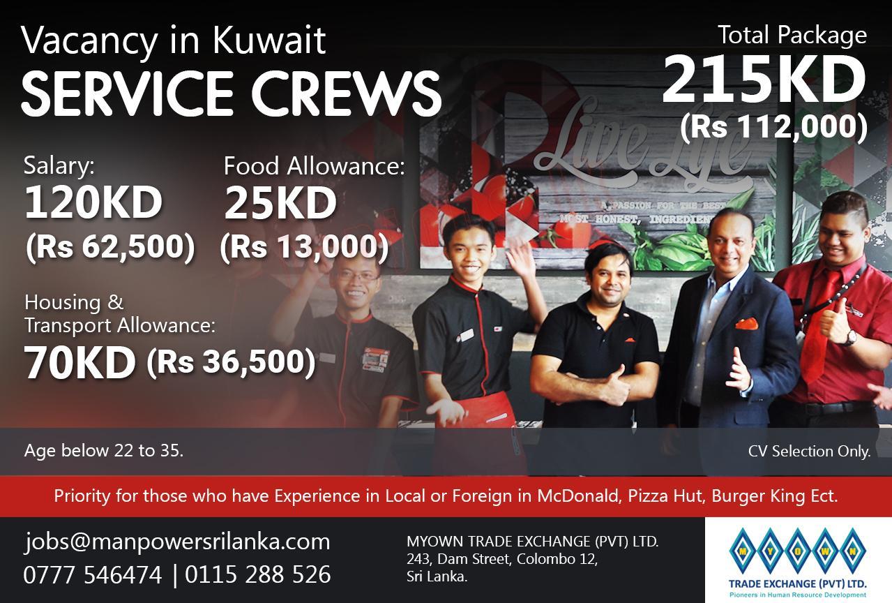 Advertisement About Kuwait