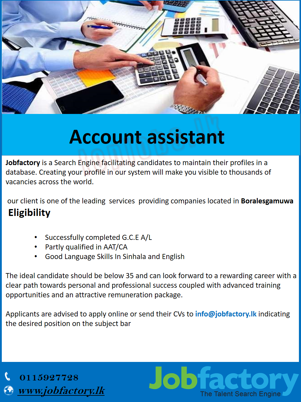 Account Assistant Apply Via Email