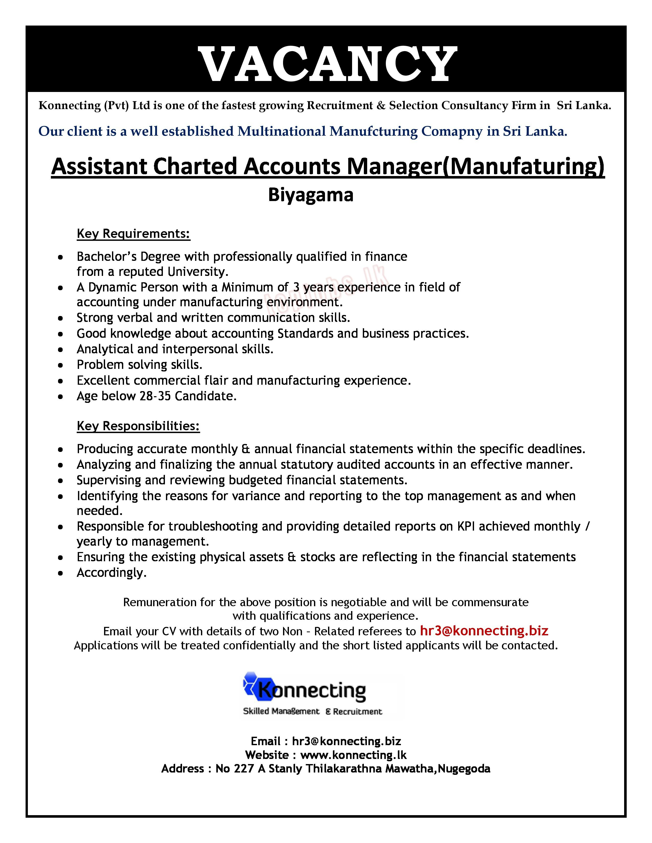 vacancy advertisement assistant charted accounts manager manufaturing biyagama