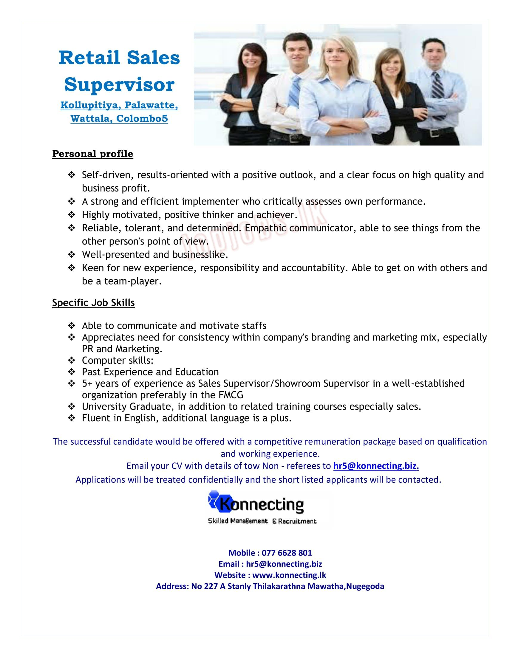 vacancy advertisement retail s supervisor kollupitiya palawatte wattala colombo5