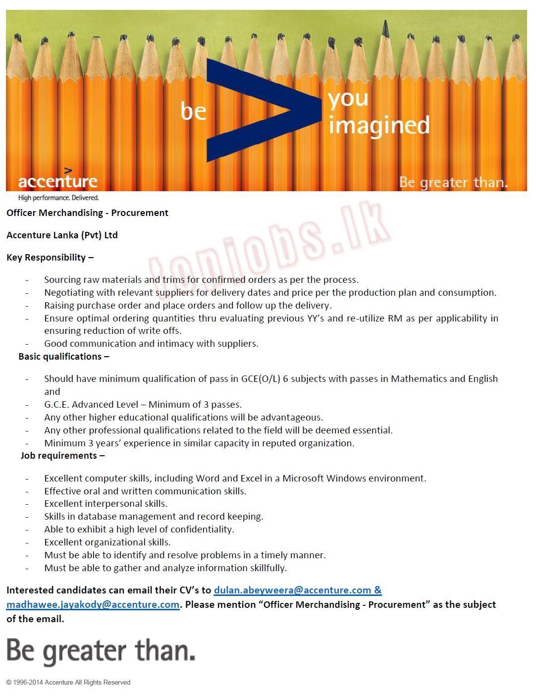 vacancy advertisement merchandising procurement officer
